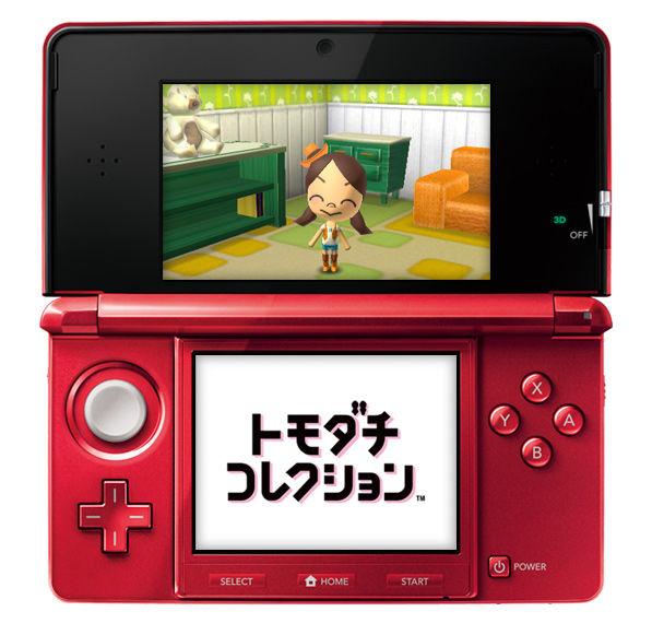 TomodachiCollection3DS-titreprovisoire- 3DS Editeur 004