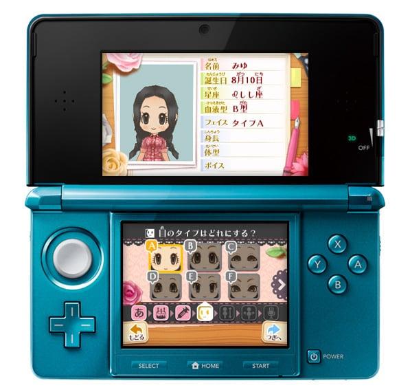 Girl-sRPGCinderelife 3DS Editeur 009