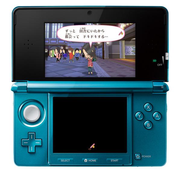 Girl-sRPGCinderelife 3DS Editeur 010