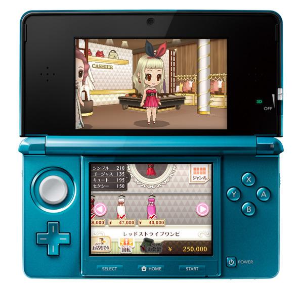 Girl-sRPGCinderelife 3DS Editeur 012