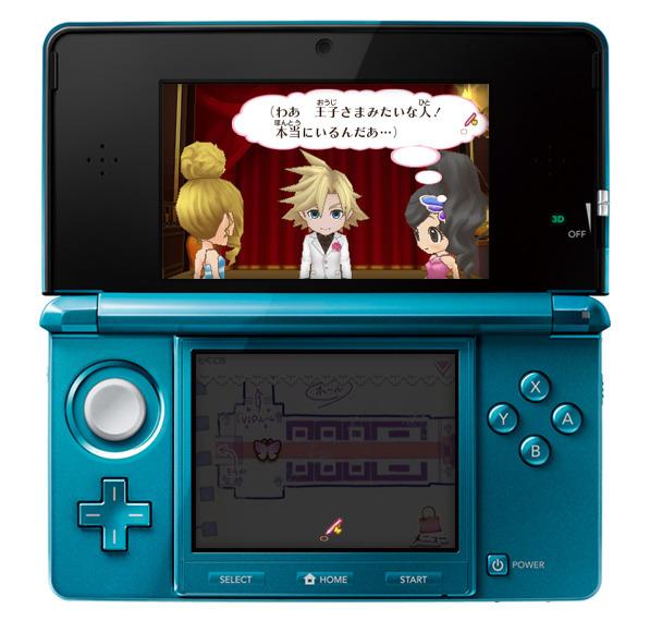 Girl-sRPGCinderelife 3DS Editeur 013