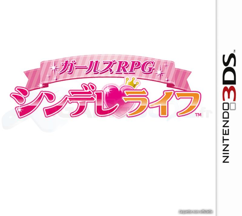 Girl-sRPGCinderelife 3DS Jaquette 001
