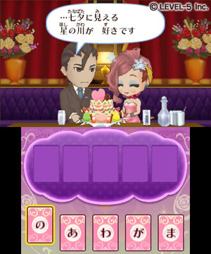 GirlsRPGCinderelife 3DS Editeur 015