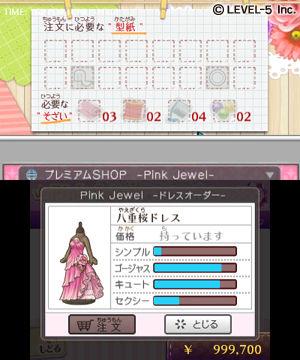 GirlsRPGCinderelife 3DS Editeur 019