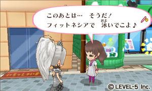 GirlsRPGCinderelife 3DS Editeur 021