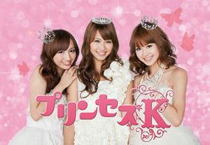 GirlsRPGCinderelife 3DS Editeur 029