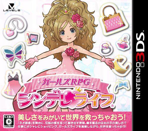 GirlsRPGCinderelife 3DS Jaquette 002
