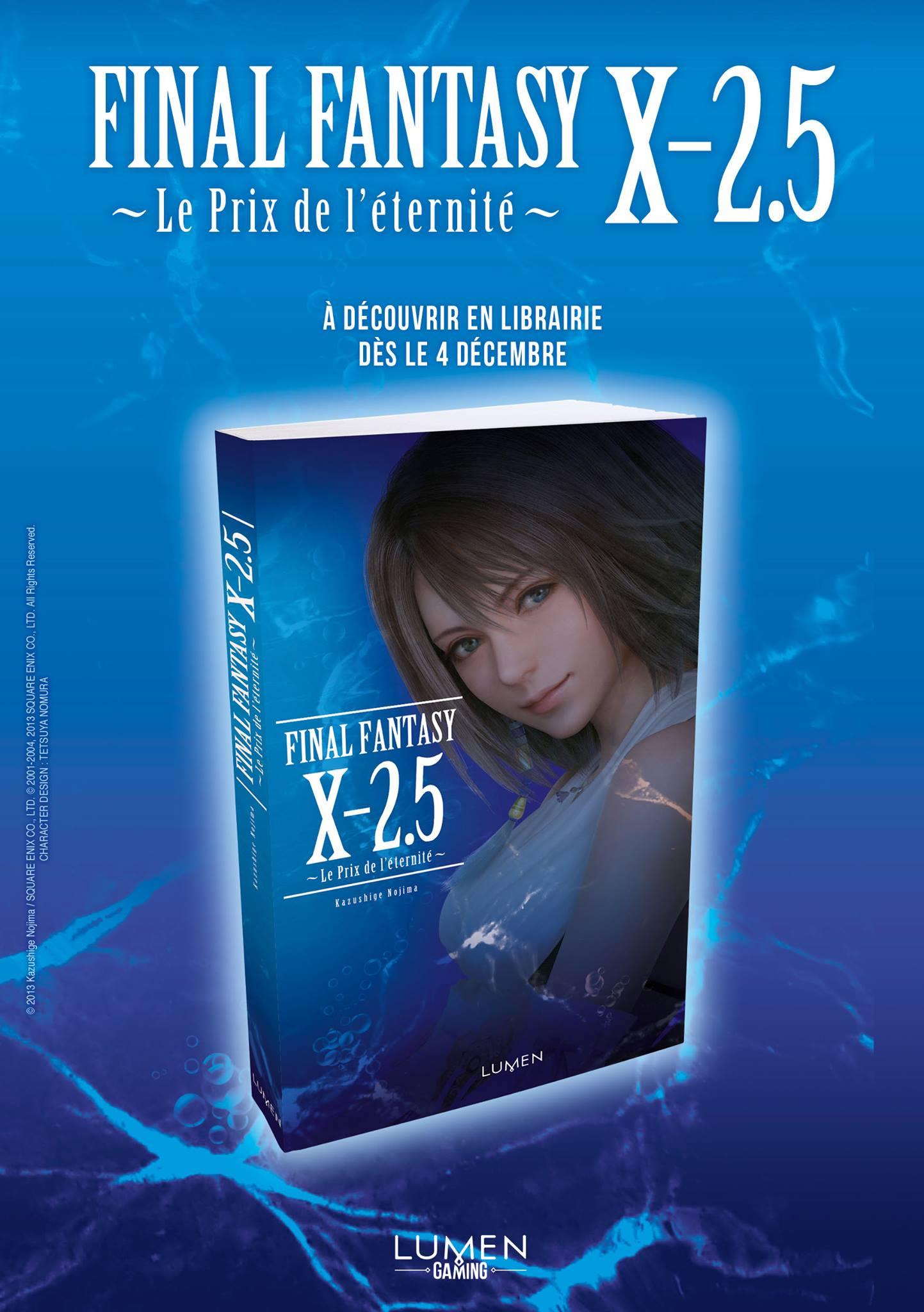 Lumen-FFX