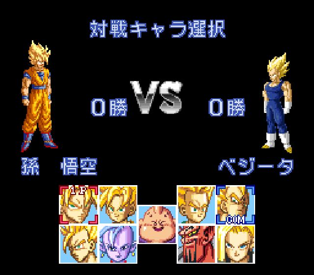 DragonBallZ-UltimeMenace SNES Editeur 002