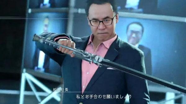 FFXV-Matsuda-Boss-Battle