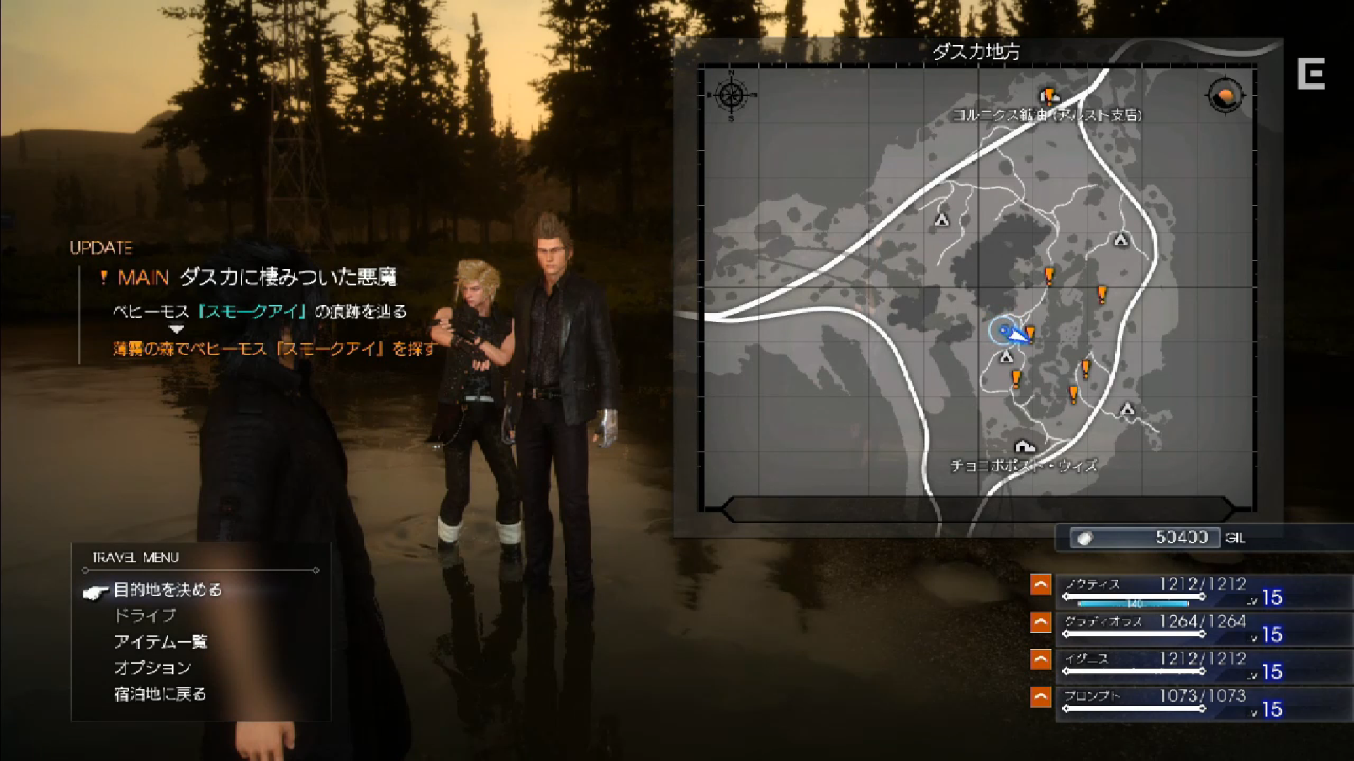 Final-fantasy Xv map -1-