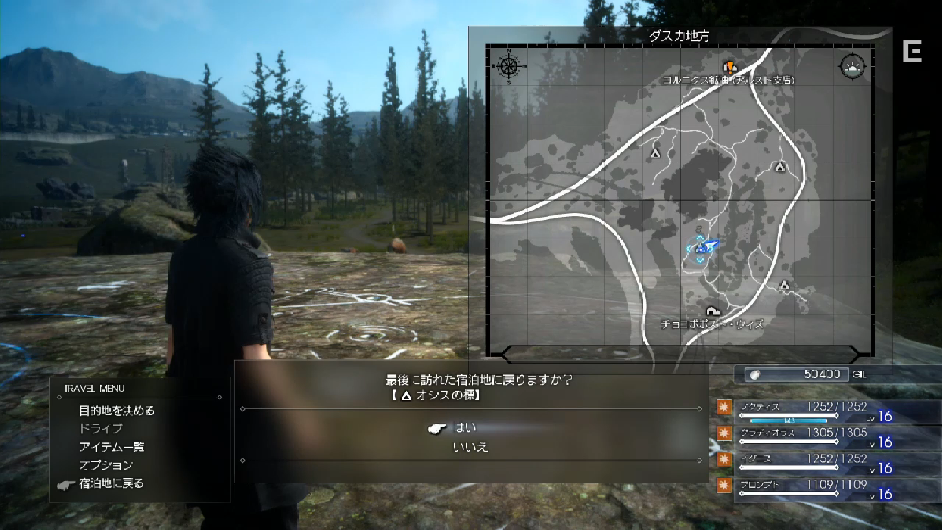 Final-fantasy Xv map -2-
