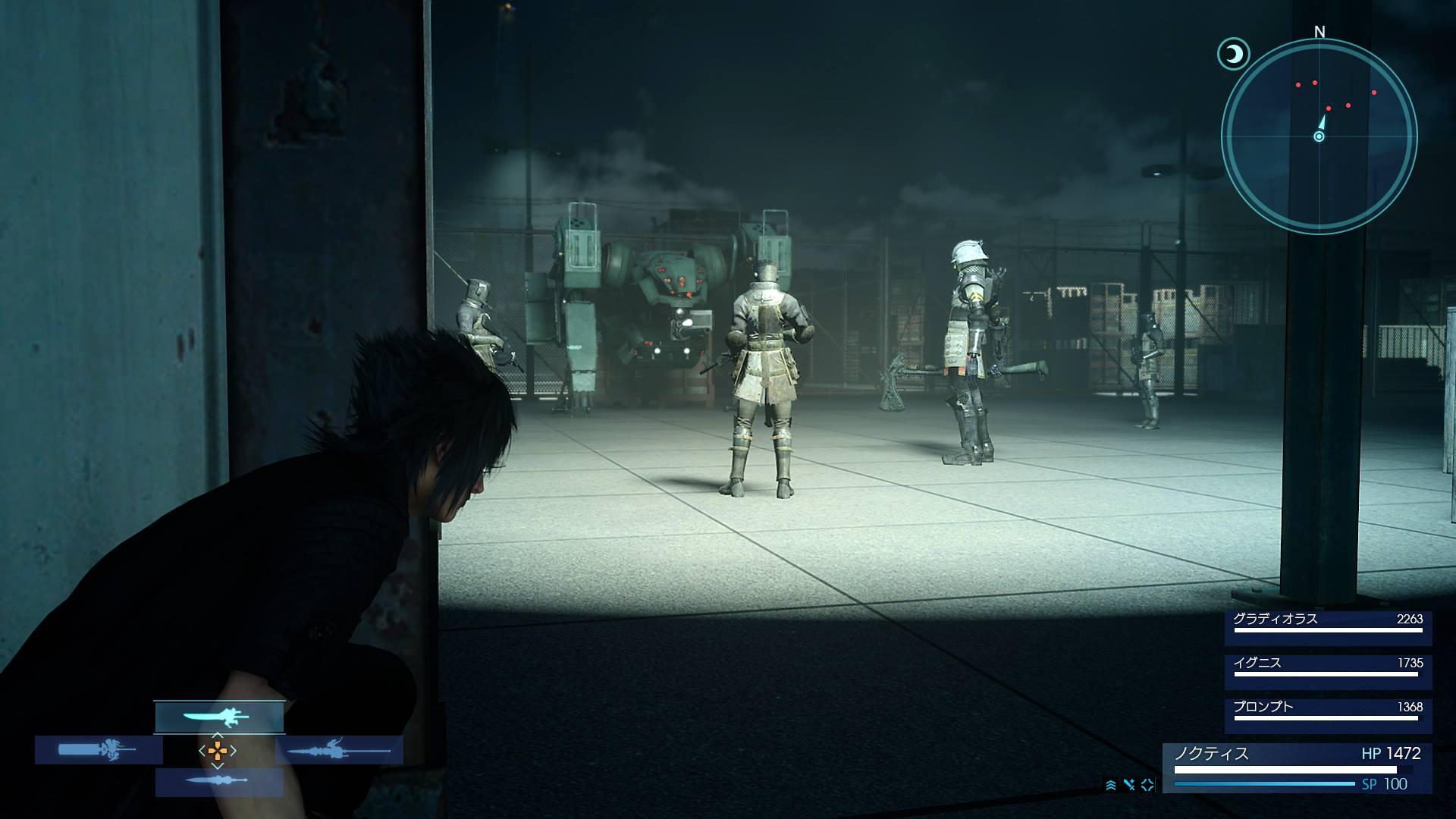 Final Fantasy XV GB 04