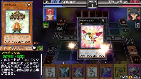 Yu-Gi-Oh-5D-sTagForce6 PSP Editeur 001