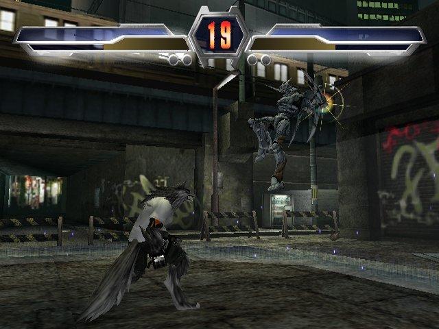 BloodyRoar4 PS2 Div 006