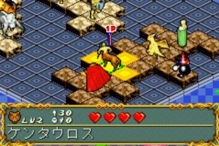 Yu-Gi-Oh-DungeondiceMonsters GBA Div 010