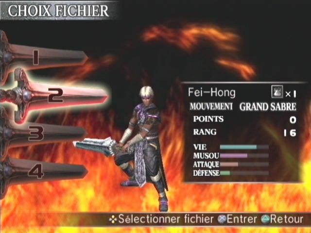 DynastyWarriors4-XtremeLegends PS2 Div 009
