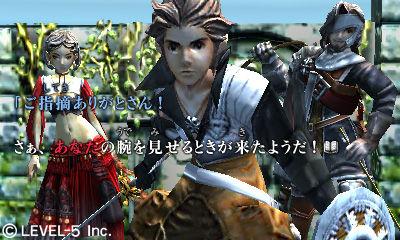 Guild01 3DS Editeur 023