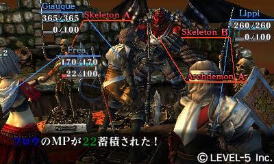 Guild01 3DS Editeur 026