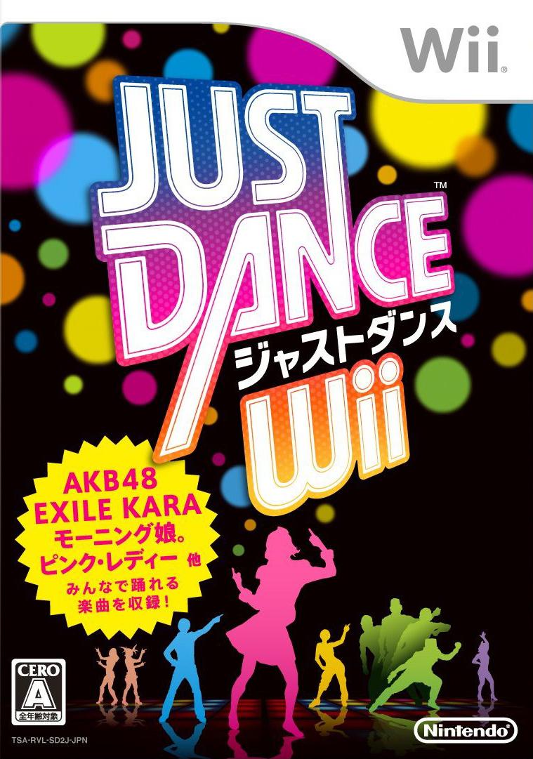JustDanceWii Wii Jaquette 001