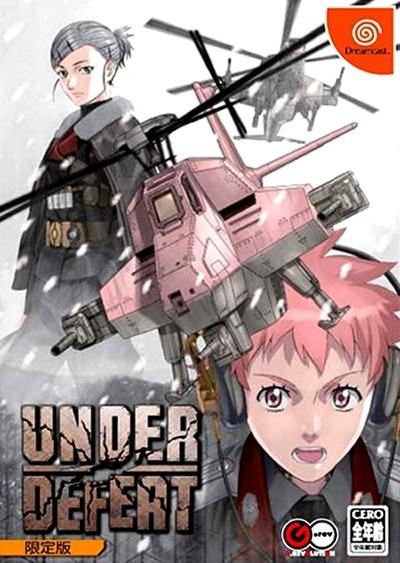 UnderDefeat DC Jaquette 001