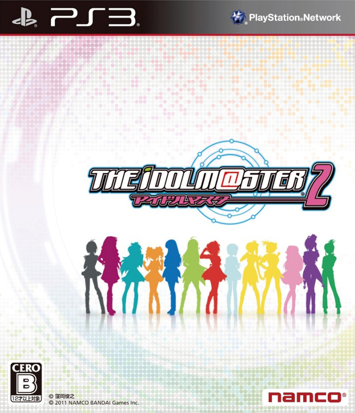 TheIdolmaster2 PS3 Jaquette 001