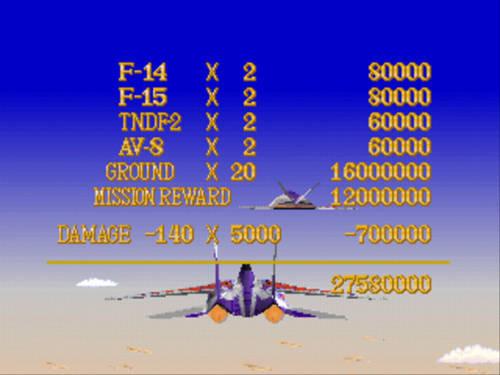 AirCombat PS Div 012