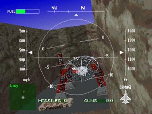 AirCombat PS Div 014