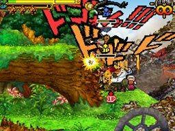 OnePiece-GigantBattle2NewWorld DS Editeur 004