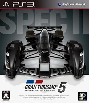 GranTurismo5SpecII PS3 Jaquette 001