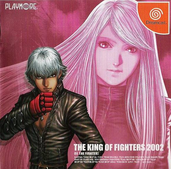 TheKingofFighters2002 DC Jaquette 001