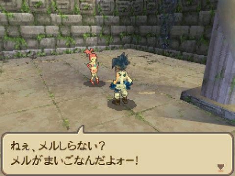 SaGa2HihouDensetsu-GoddessofDestiny DS Editeur 005