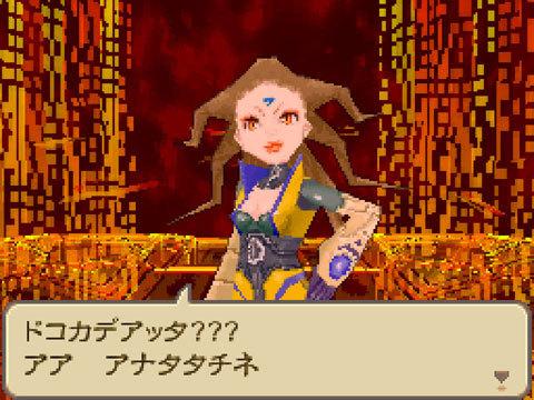SaGa2HihouDensetsu-GoddessofDestiny DS Editeur 009