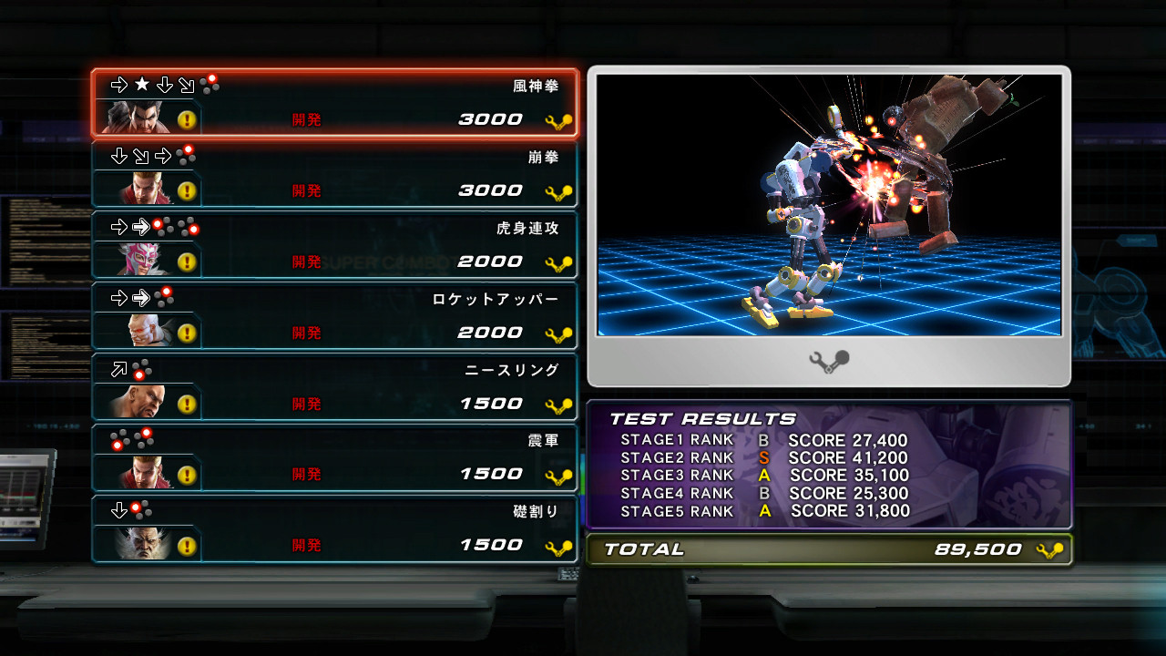 TekkenTagTournament2 Multi Editeur 006