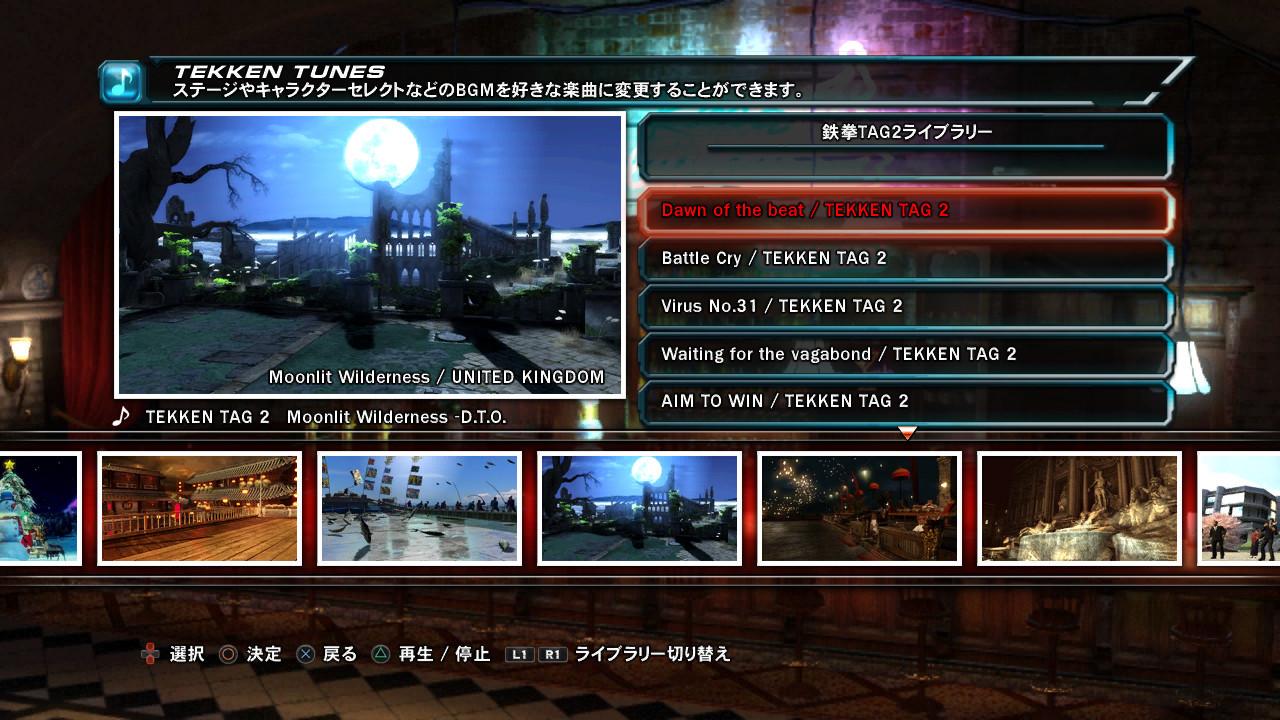 TekkenTagTournament2 Multi Editeur 109