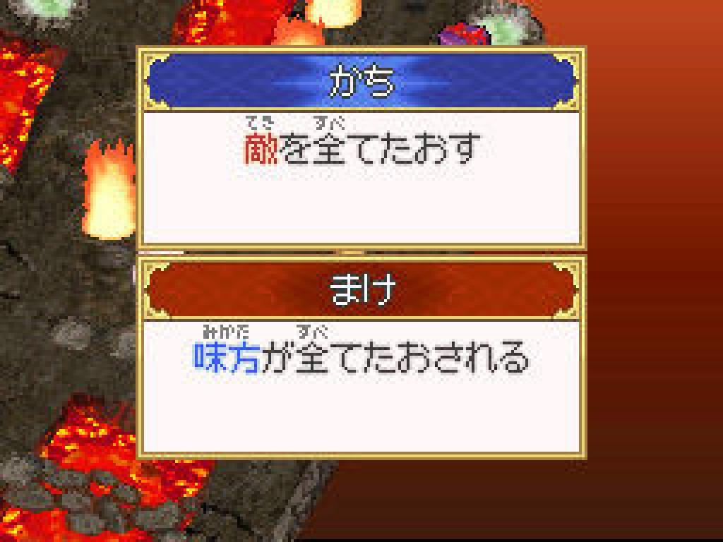 PokemonConquest DS Editeur 002