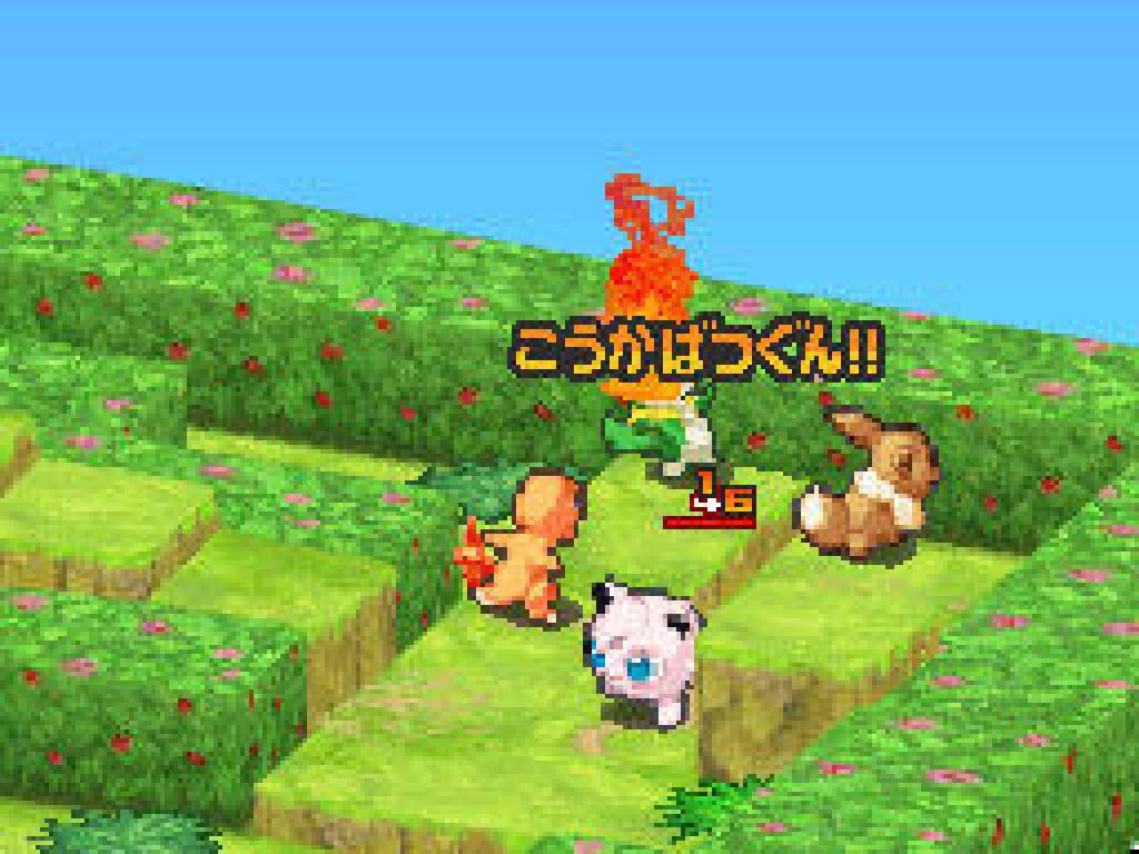 PokemonConquest DS Editeur 006