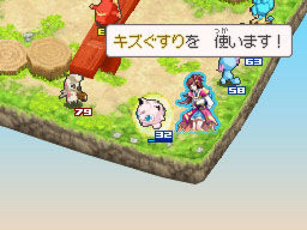 PokemonConquest DS Editeur 007