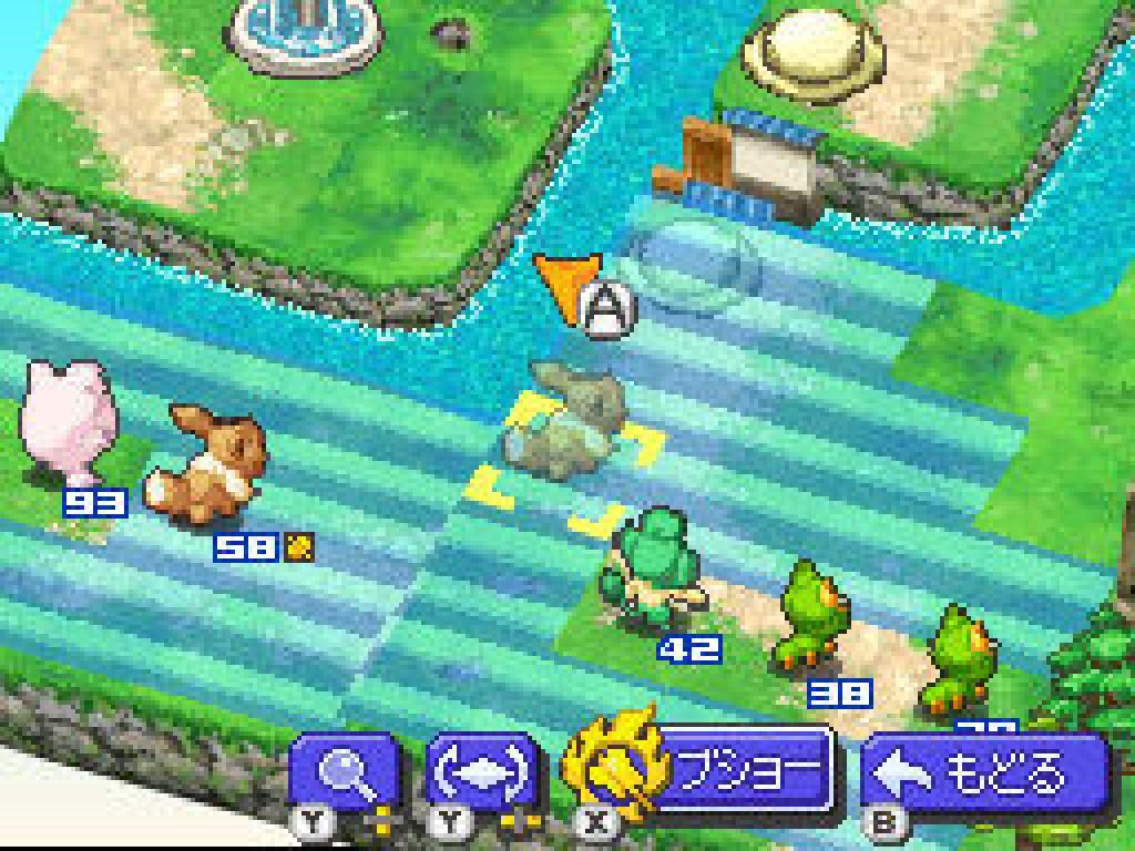 PokemonConquest DS Editeur 010