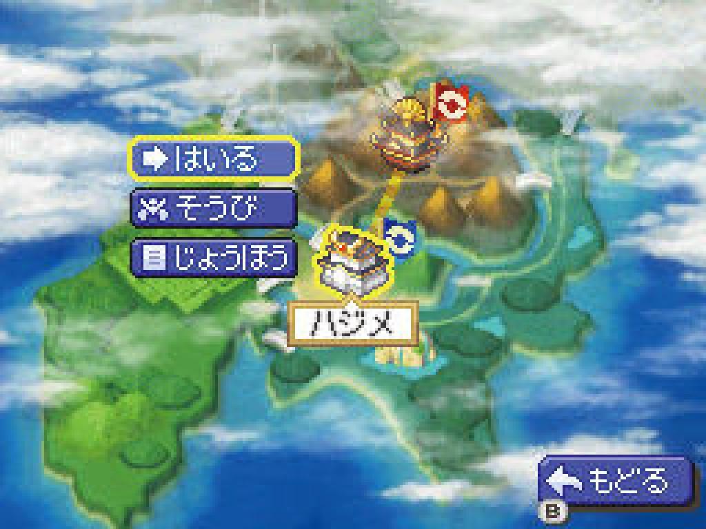 PokemonConquest DS Editeur 013