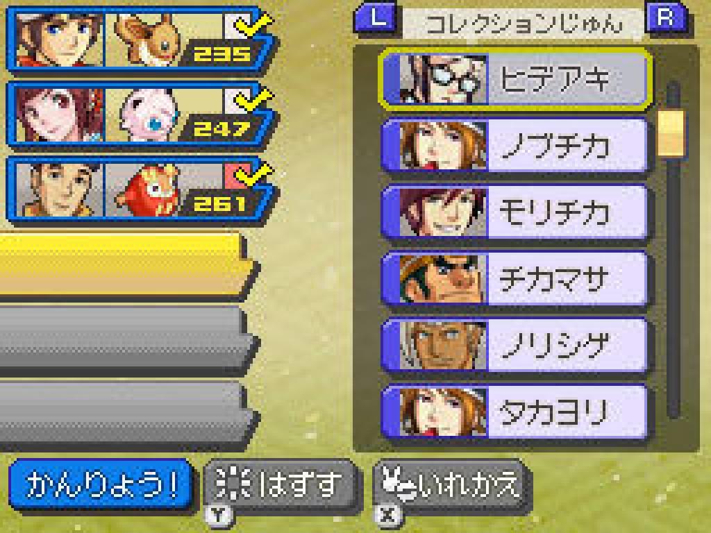 PokemonConquest DS Editeur 017