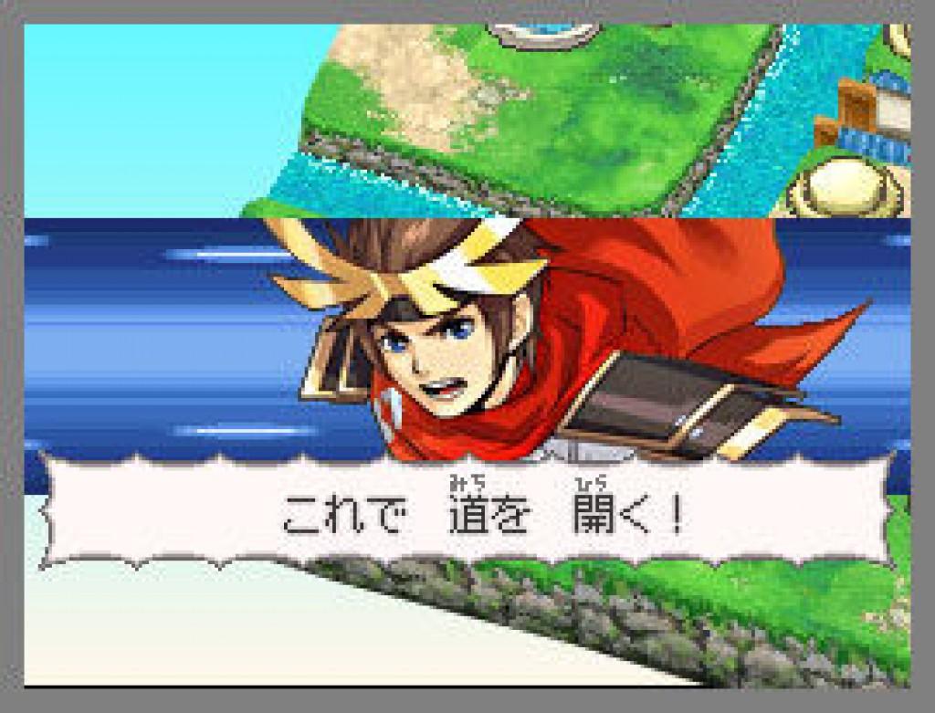 PokemonConquest DS Editeur 018