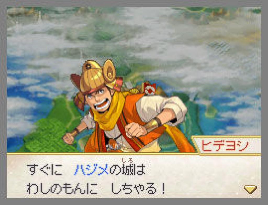 PokemonConquest DS Editeur 019
