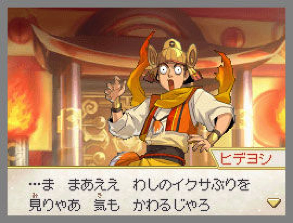 PokemonConquest DS Editeur 020