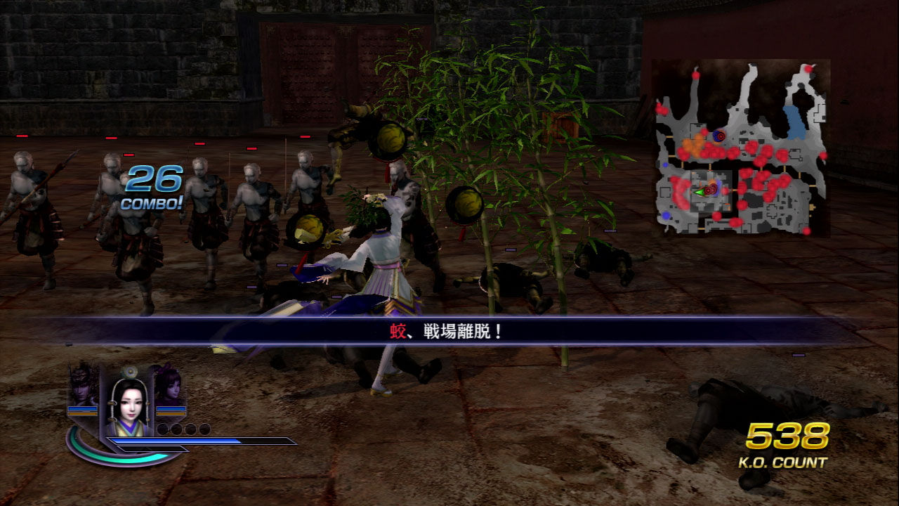 WarriorsOrochi3 Multi Editeur 001