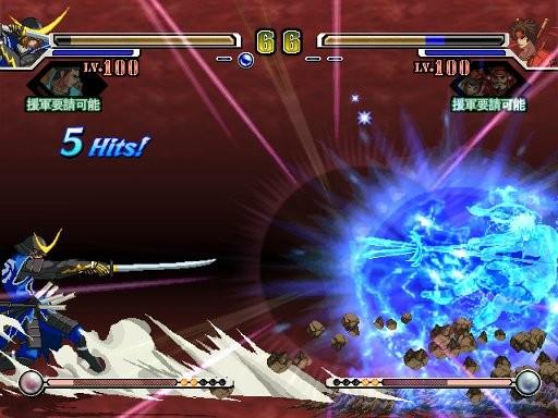 SengokuBasaraX PS2 Editeur 001