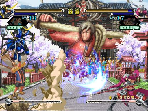 SengokuBasaraX PS2 Editeur 003