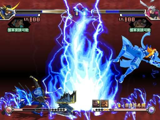 SengokuBasaraX PS2 Editeur 004