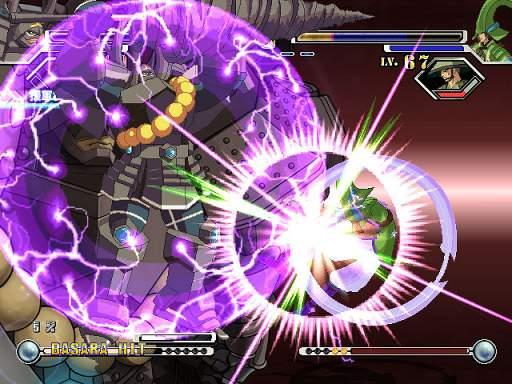 SengokuBasaraX PS2 Editeur 008