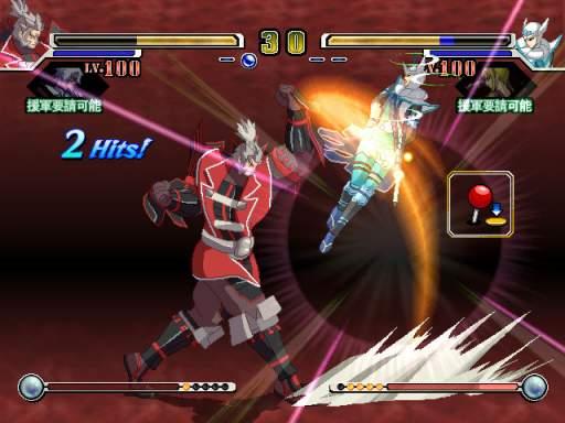 SengokuBasaraX PS2 Editeur 009